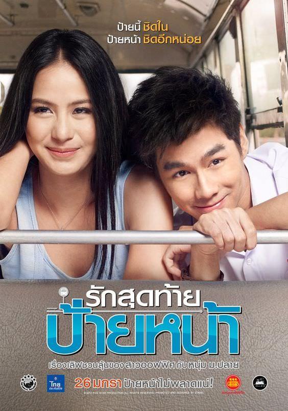 Dịch thuật phụ đề tiếng Thái Lan