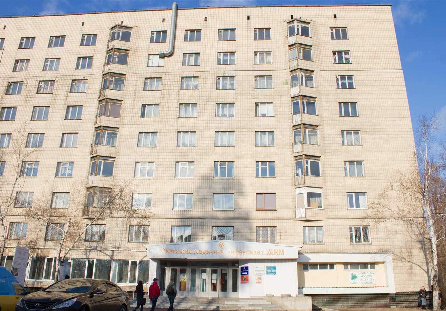 """Đại học kỹ thuật quốc gia của ukraine """"kyiv viện bách khoa"""""""