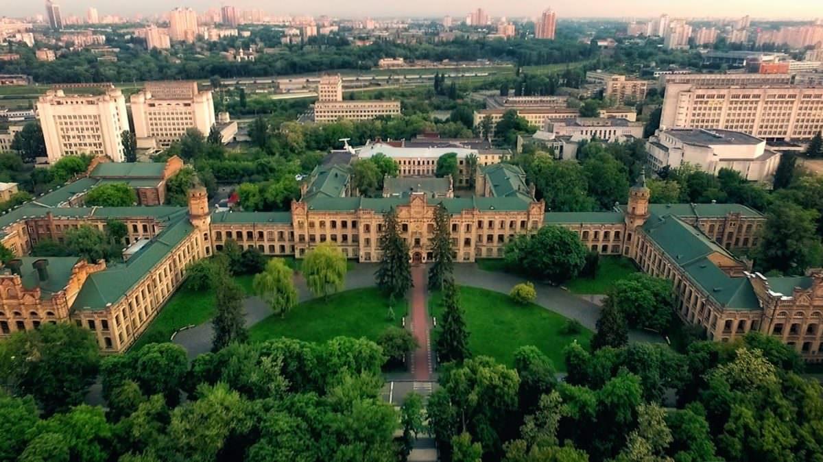 Đại học kinh tế quốc dân kiev
