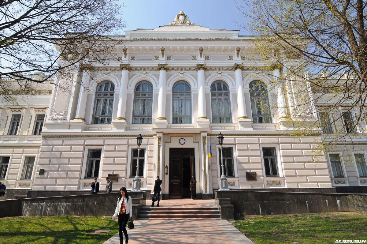 Đại học luật quốc yaroslav mudryi