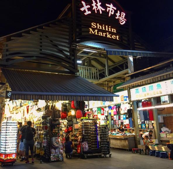 Chợ đêm Thạch Lâm, Đài Bắc