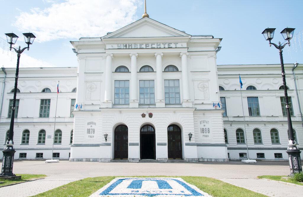 Trường Đại học quốc gia Tomsk