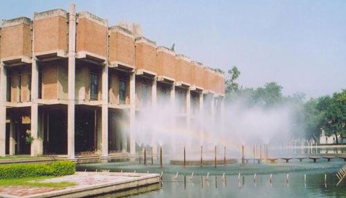 Học viện Công nghệ Ấn Độ ở Kanpur