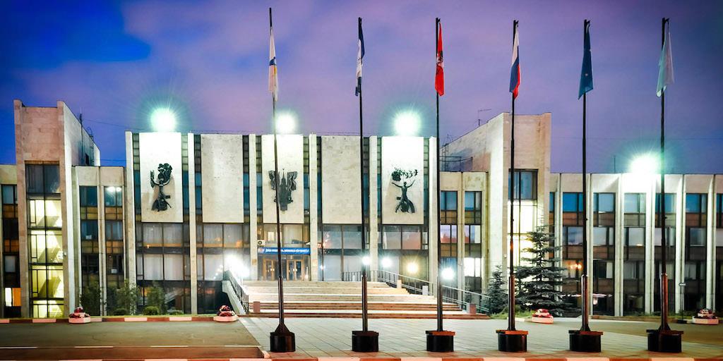 Học viện quan hệ quốc tế Moscow