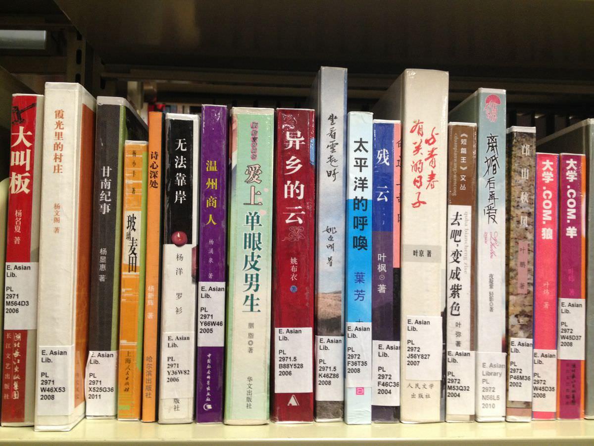 Giá dịch tiếng Trung