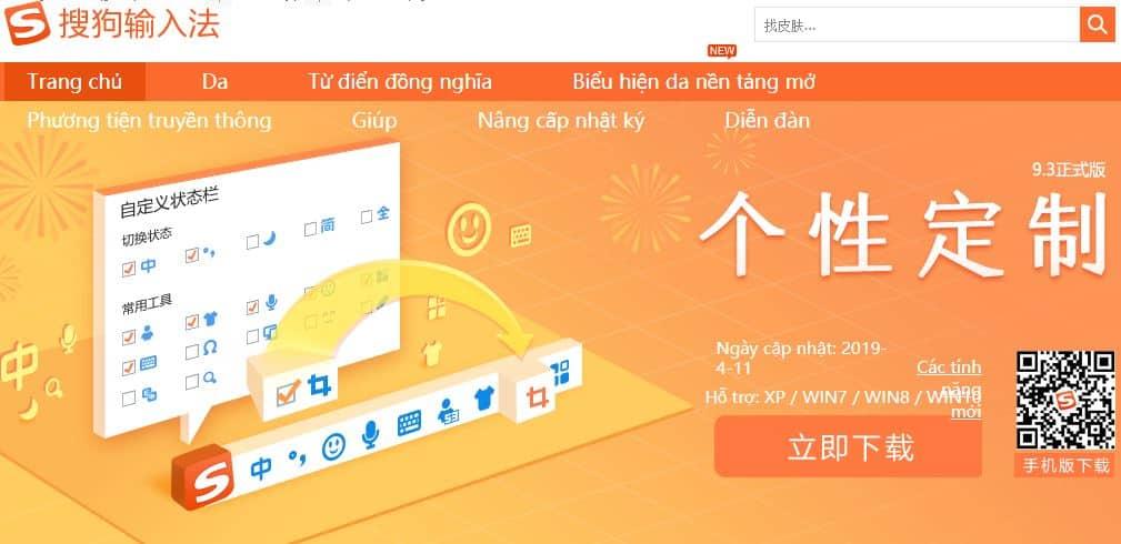 Phần mềm gõ, viết tiếng Trung Sogou Pinyin
