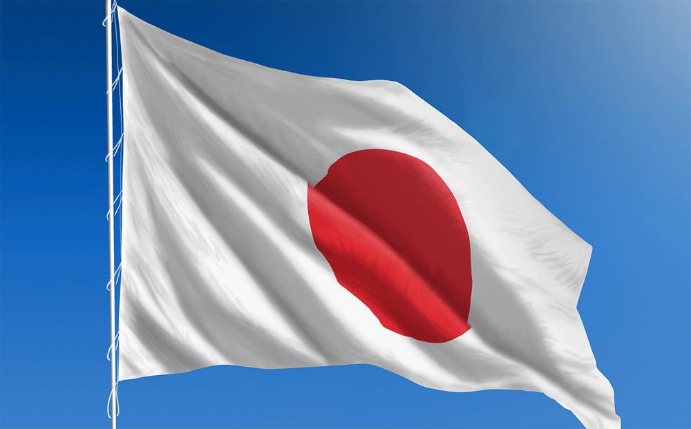 Chuyển phát hỏa tốc đi Nhật Bản