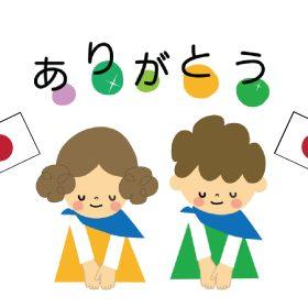 dịch tài liệu tiếng Nhật