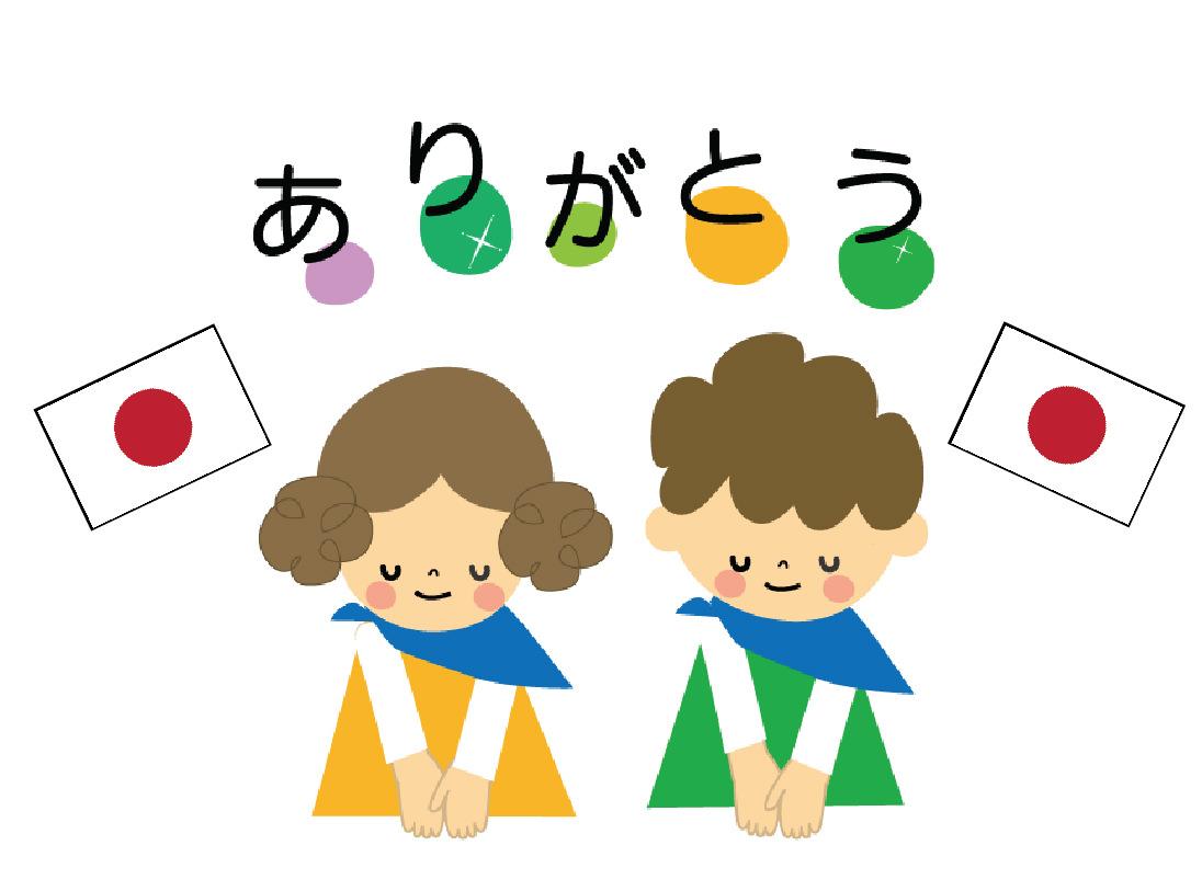Giá dịch thuật tiếng Nhật